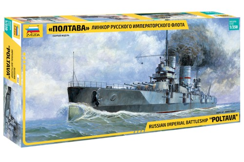 1/350 Scale: Russian Imperial Battleship Poltava