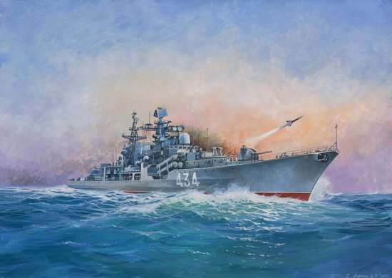1/700 Scale: RUSSIAN DESTROYER SOVREMENNY
