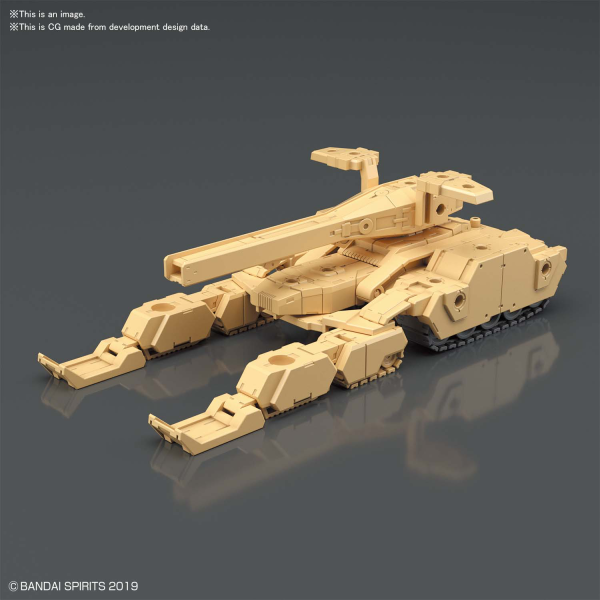 30 Minute Missions: 1/144 Extended Armament Vehicle (TANK Ver.) [BROWN]