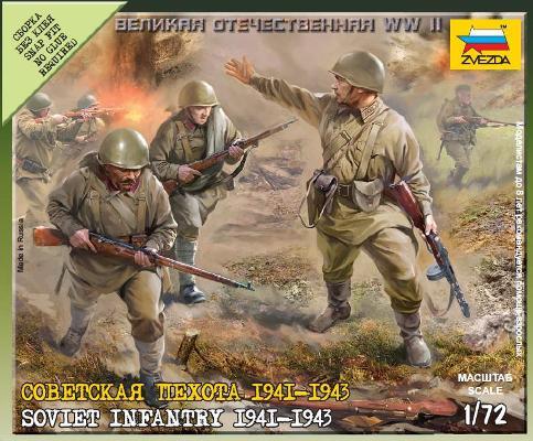 Zvezda - Zvezda Military 1/72 Scale: Soviet Infantry 1941