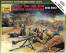 Zvezda Military 1/72 Scale: Soviet Anti-tank Team 1941-43