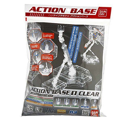 Action Base 1: 1/100: Clear