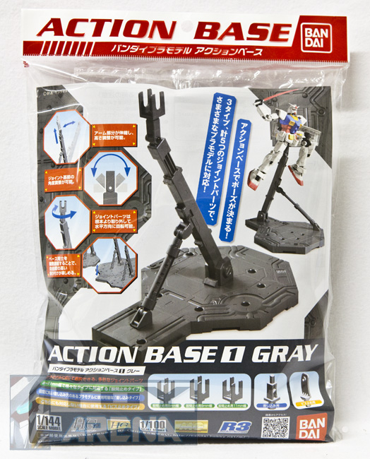 Action Base 1: 1/100: Gray