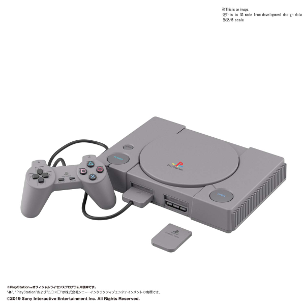 "BEST HIT CHRONICLE 2/5 ""PlayStation"" (SCPH-1000)"