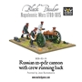 Black Powder Napoleonic Wars: Russian 12 pdr cannon with crew running back - WGN-RU-34