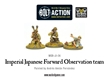 Bolt Action: Japanese: Imperial Japanese Forward Observation Team - WGB-JI-34 [5060200845486]