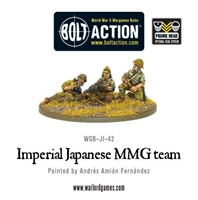 Bolt Action: Japanese: Imperial Japanese MMG Team