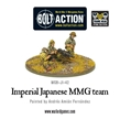 Bolt Action: Japanese: Imperial Japanese MMG Team - WGB-JI-42 [5060200848821]