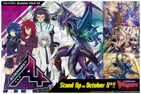 CARDFIGHT VANGUARD V BT02 Strongest! Team AL4- Booster Pack