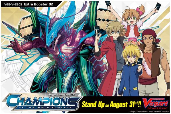 CARDFIGHT VANGUARD V - CHAMPIONS OF ASIA - Leon Soryu Trial Deck