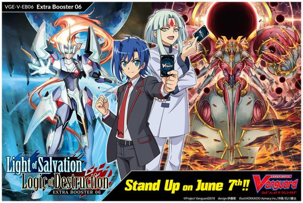 Cardfight Vanguard: EB06 - Light of Salvation, Logic of Destruction Booster Pack