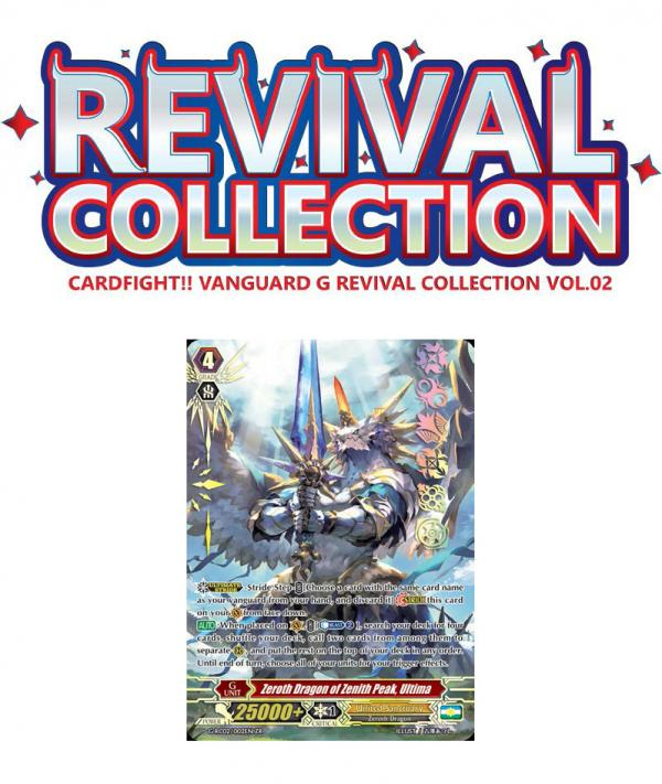Cardfight Vanguard G: Revival Collection Vol.2 [Box]