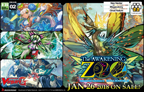 Cardfight Vanguard G: THE AWAKENING ZOO EXTRA BOOSTER