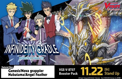 Cardfight Vanguard: Infinideity Cradle - Booster Pack