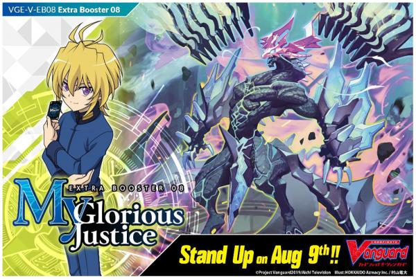 Cardfight Vanguard: My Glorious Justice - Booster Pack