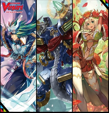 Cardfight Vanguard: The Next Stage - Extra Booster Pack