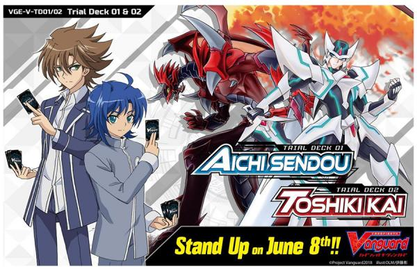Cardfight Vanguard: Toshiki Kai- Trial Deck
