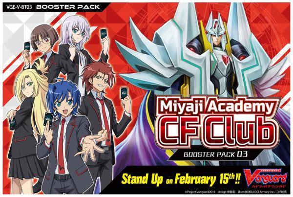 Cardfight Vanguard V: Miyaji Academy CF Club - Booster Box