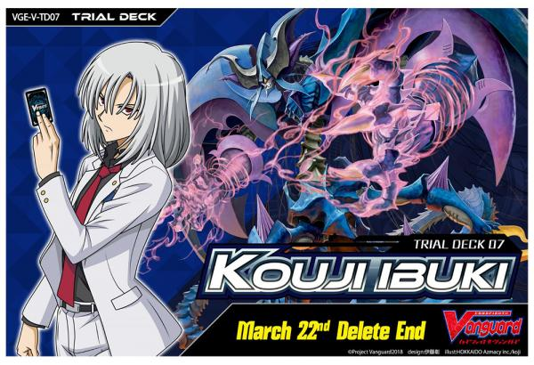 Cardfight Vanguard V: Trial Deck 07 - Kouji Ibuki