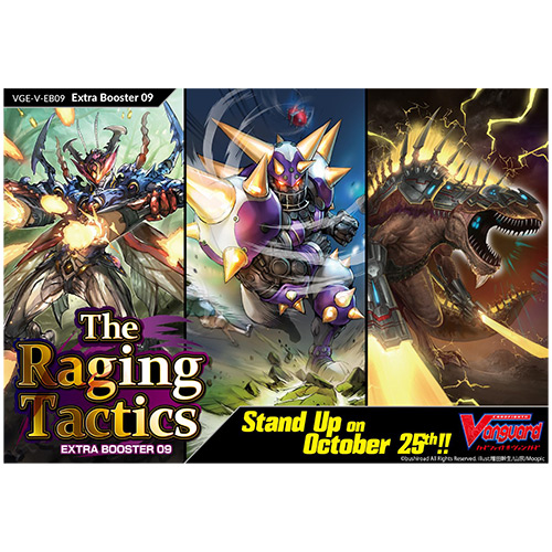 Cardfight Vanguard: VEB09 The Raging Tactics - Booster Pack
