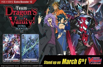 Cardfight Vanguard: VEB12 Team Dragons Vanity! - Booster Pack