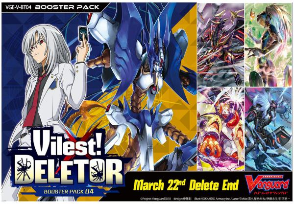 Cardfight Vanguard: Vilest! Deletor - Booster Box (SALE)