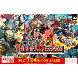 Cardfight Vanguard: We Are!!1 Trinity Dragon -Booster Box (SALE)