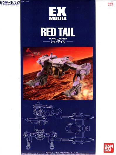 Cowboy Bebop: EX-Model - Red Tail