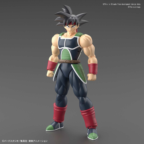 Dragon Ball Figure-rise Standard: Bardock