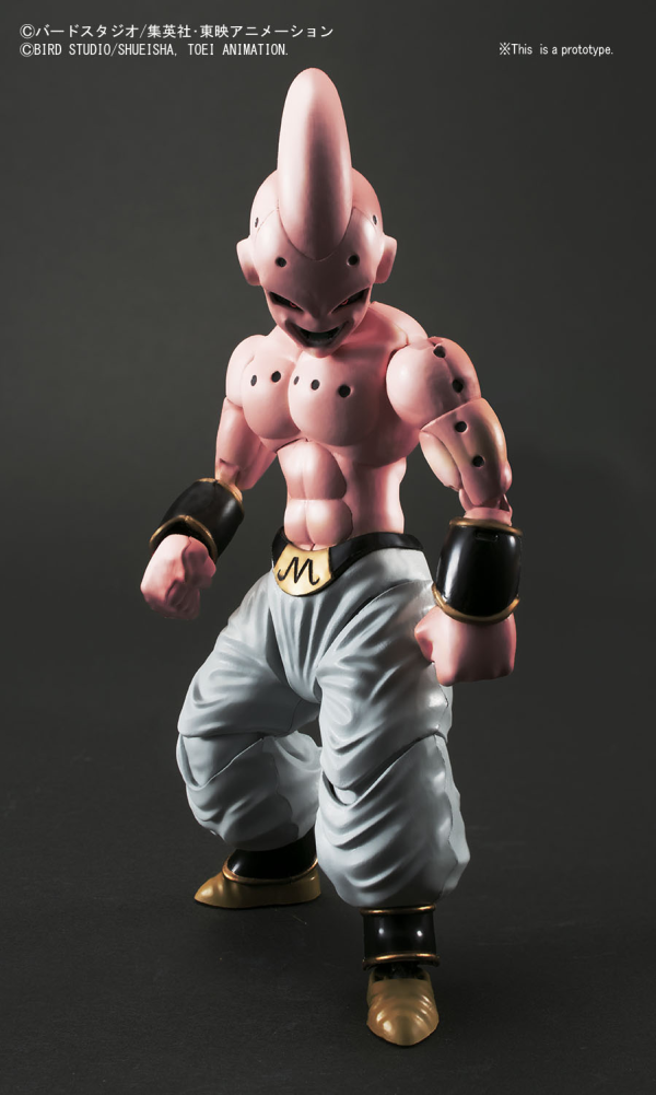 Dragon Ball Figure-rise Standard:  Kid Buu