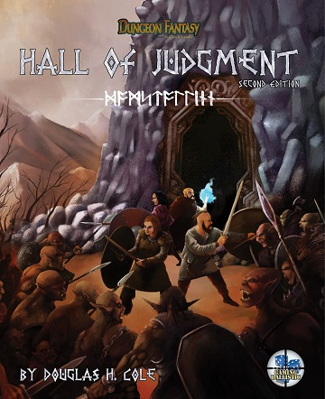 Dungeon Fantasy: Hall of Judgment (Second Edition)