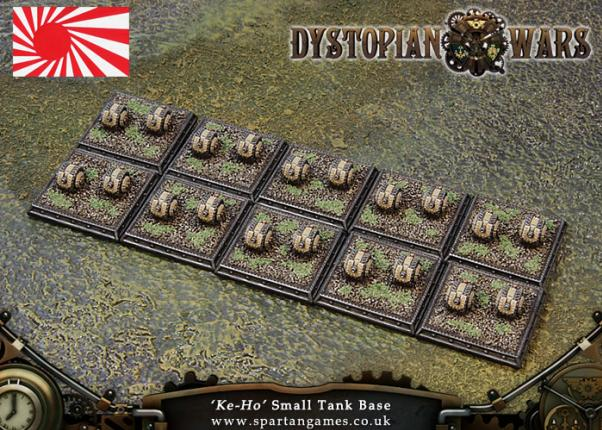 Dystopian Wars: Empire Of The Blazing Sun: Ke-Ho Small Tank Base