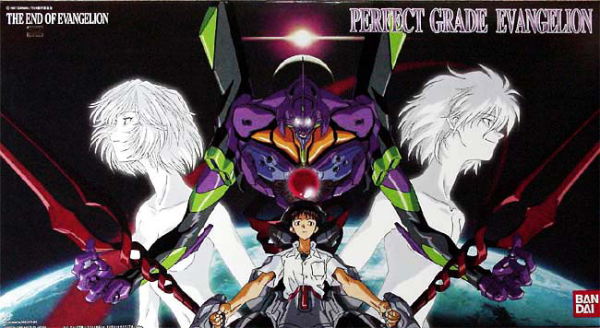 Evangelion Perfect Grade (PG):  EVANGELION UNIT-01