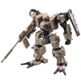 FRONT MISSION: 1ST WANDER ARTS ZENITH ARID CAMO VARIANT (Action Figure) - APR188905 [662248820637]