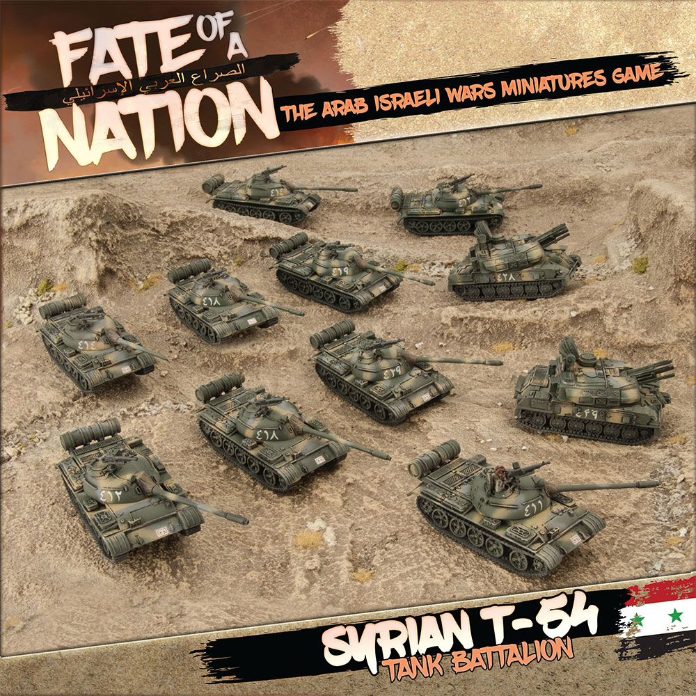 Fate Of A Nation: Arab: Syrian T-54 Tank Battalion