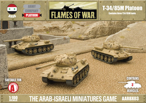 Fate of a Nation: Arab: T-34/ 85mm Platoon