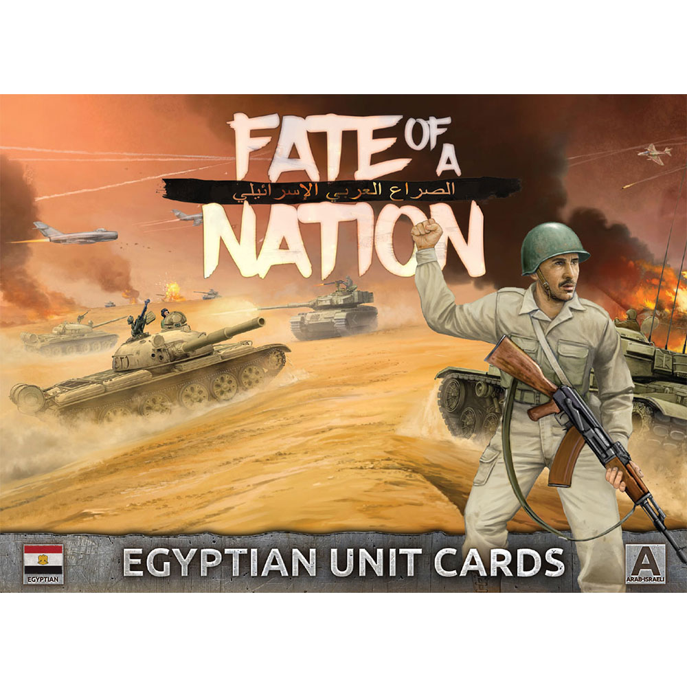 Fate of a Nation: Unit Cards: Egyptian Forces in the Middle East