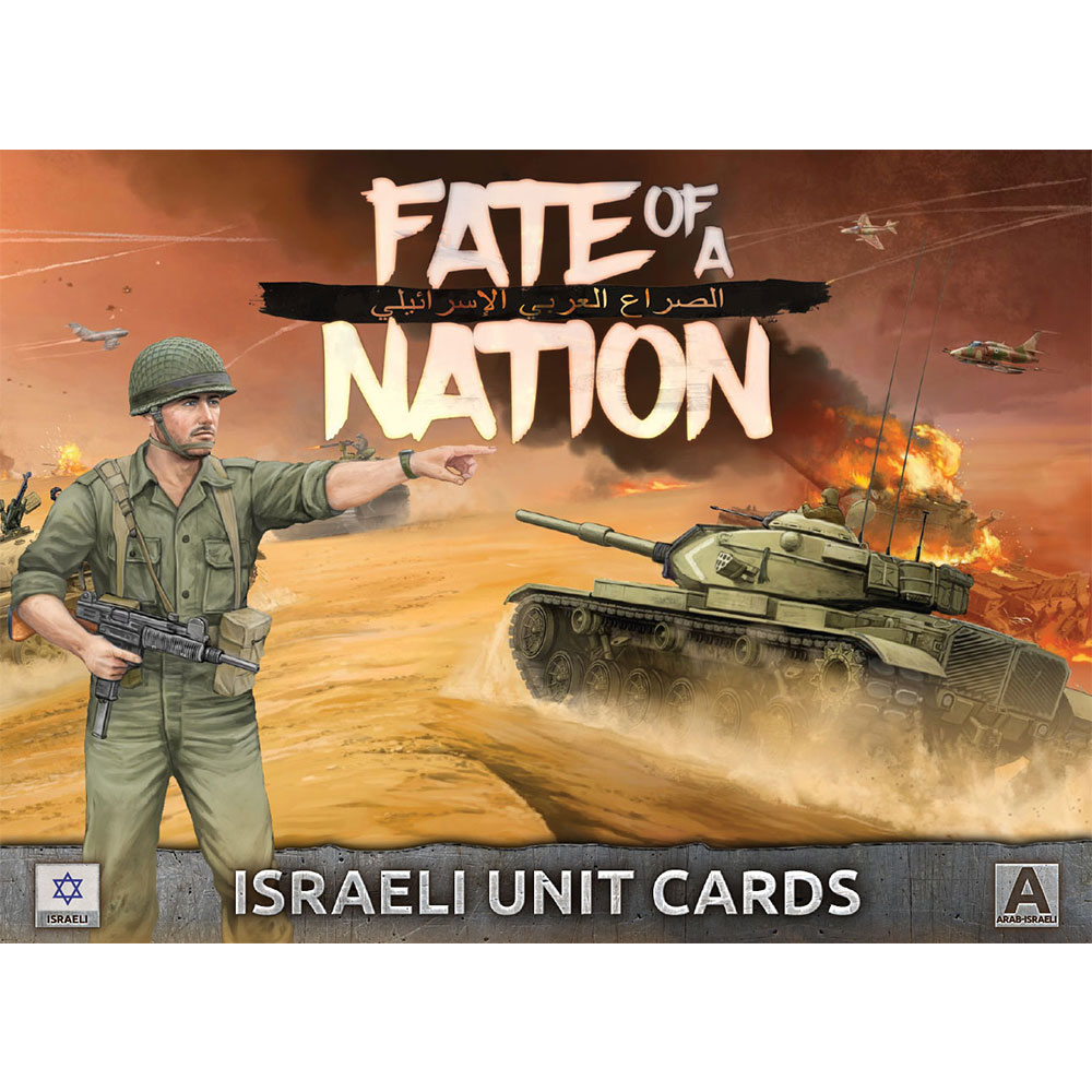 Fate of a Nation: Unit Cards: Jordinian Forces in the Middle East