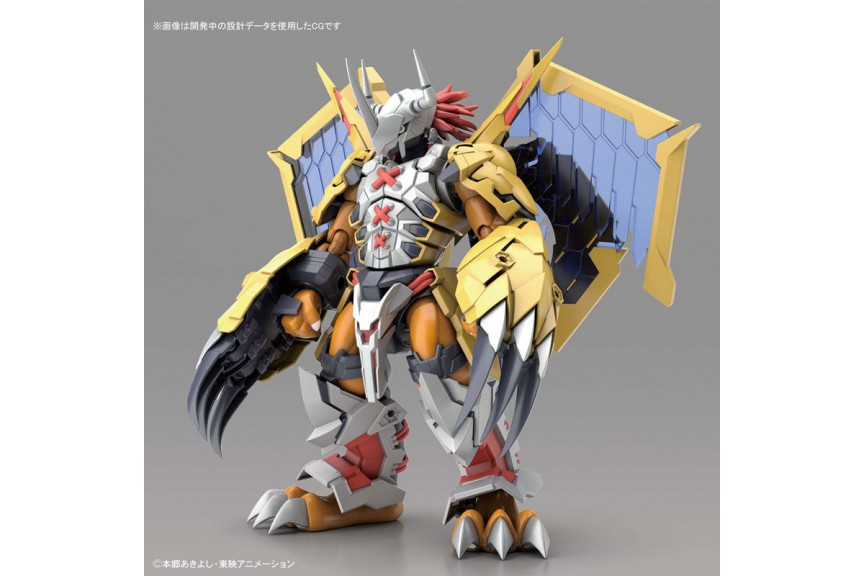 Figure-rise Standard: Wargreymon (Amplified)