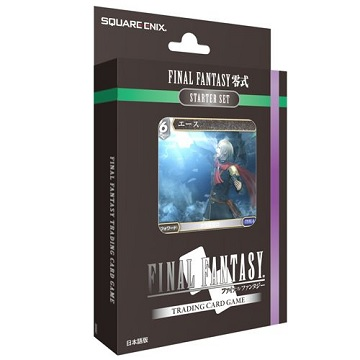 Final Fantasy Opus 3- Starter Deck TYPE-0