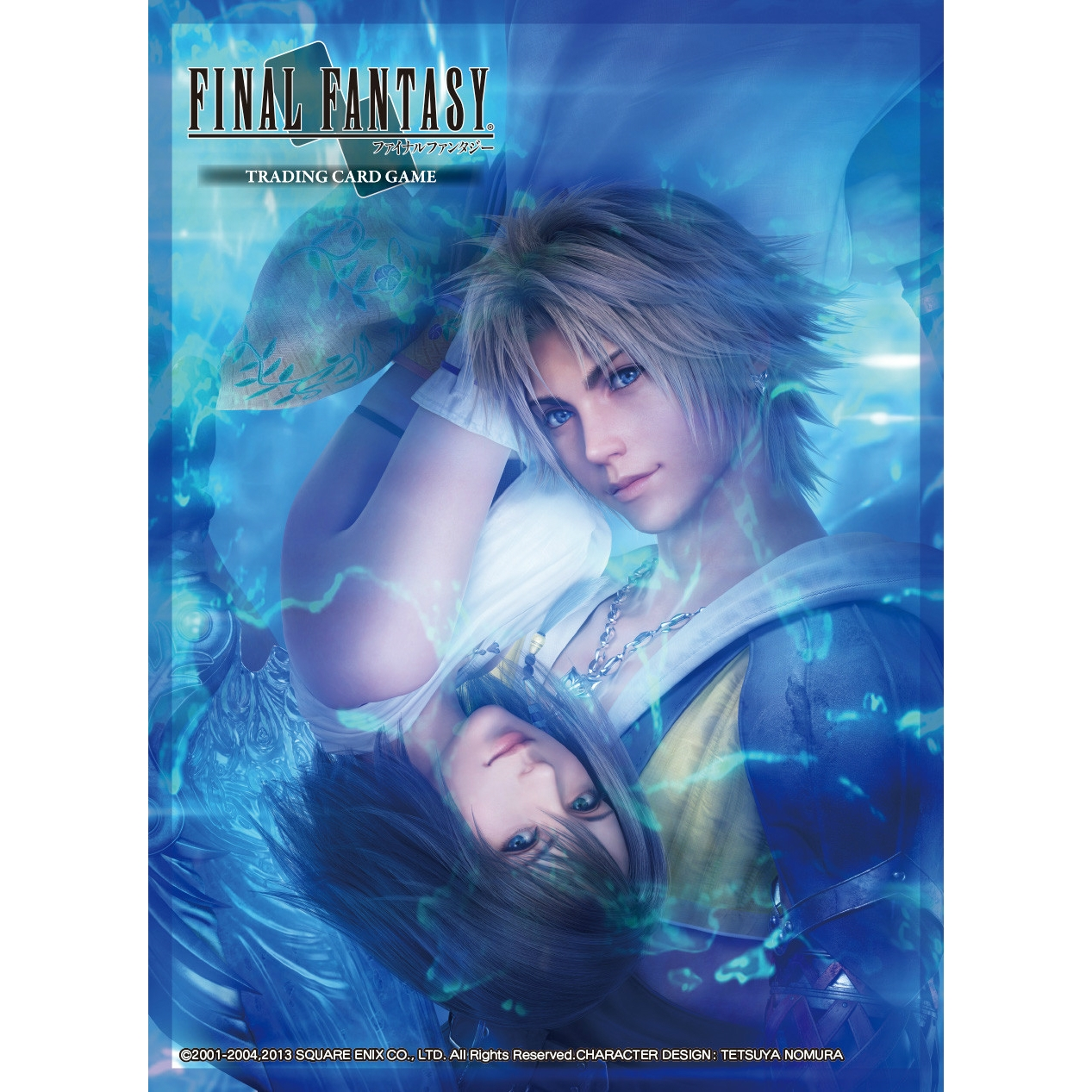 Final Fantasy X: Yuna and Tidus- Card Sleeves (60)