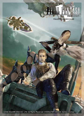 Final Fantasy XII: FRAN & BALTHIER- Card Sleeves (60)