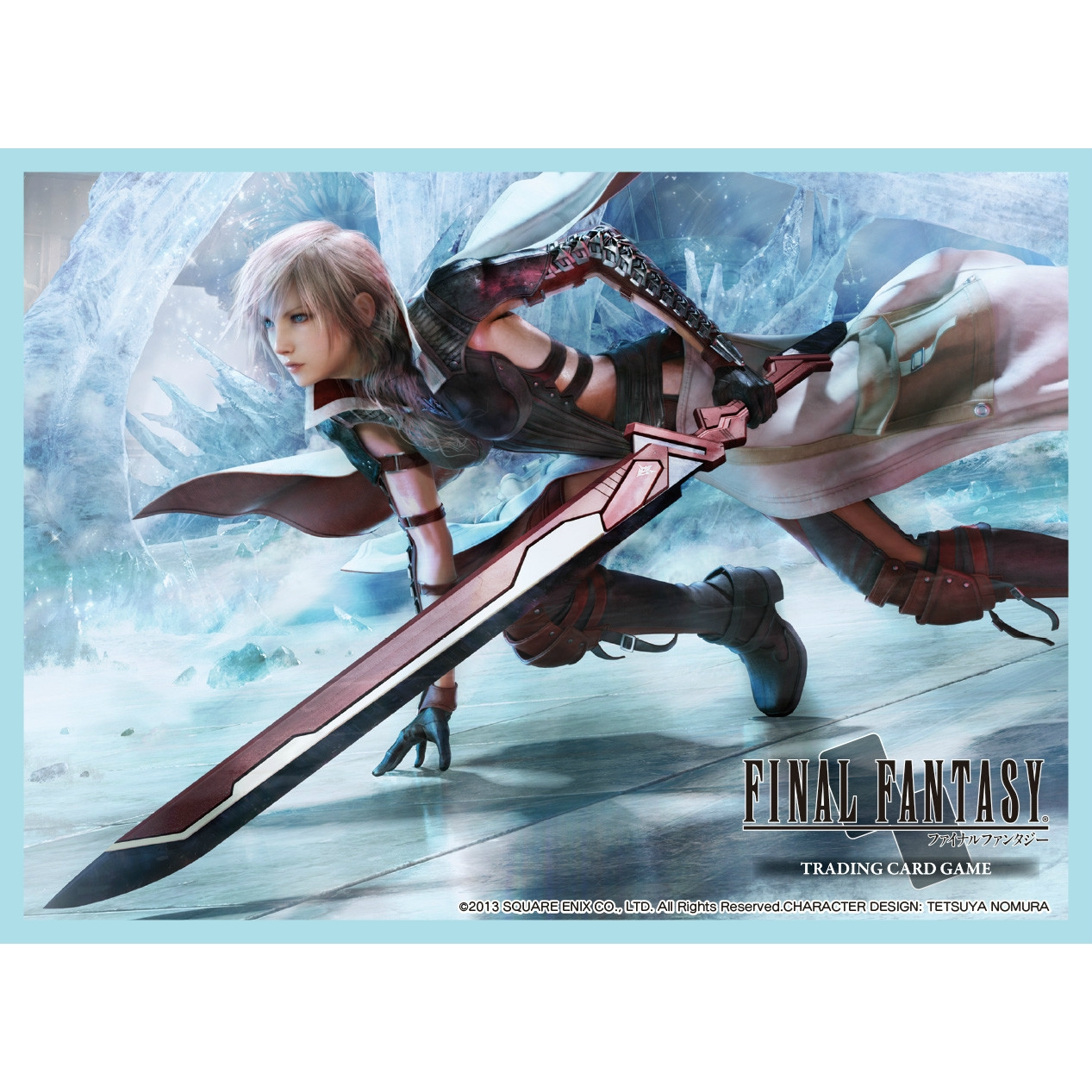 Final Fantasy XIII: Lightning- Card Sleeves (60)