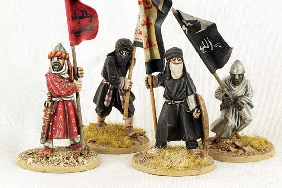 Gripping Beast 28mm Moors: Standard Bearers (4)
