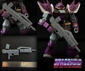 Gundam 3D Printed Aftermarket Kits: Beam Machine Gun 1/100