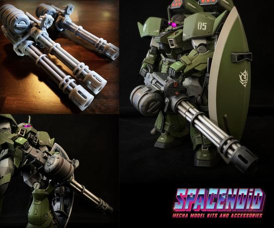 Gundam 3D Printed Aftermarket Kits: Heavy Gatling Gun (Single Gatling Gun) 1/100