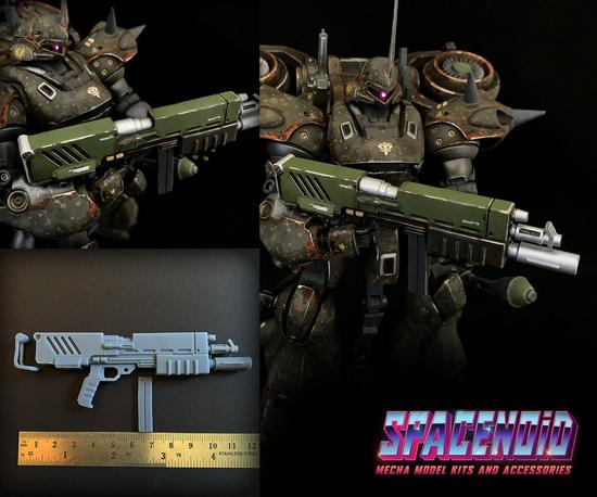 Gundam 3D Printed Aftermarket Kits: MMP-80 Rifle With Grenade Launcher 1/100