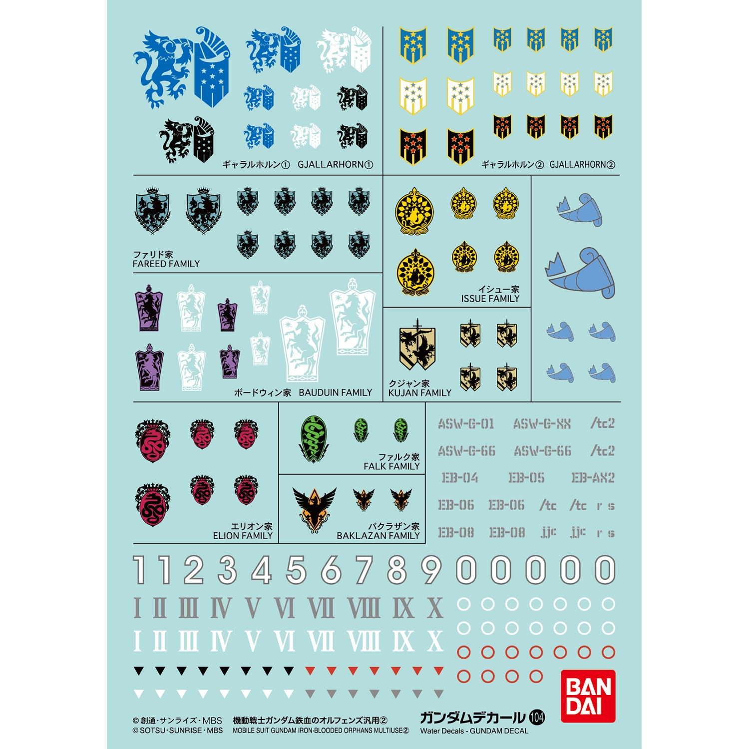 Gundam Decals #104: Mobile Suit Gundam Iron-Blooded Orphans 2