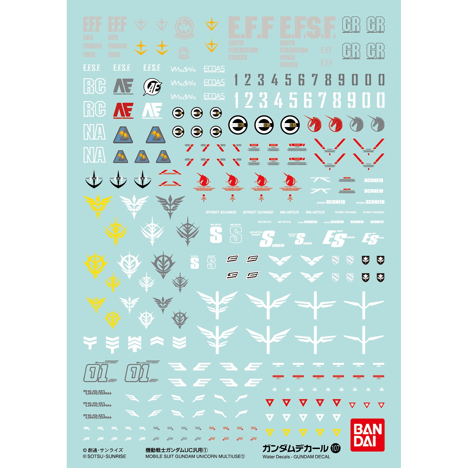 Gundam Decals #107: Mobile Suit Gundam Uc 1