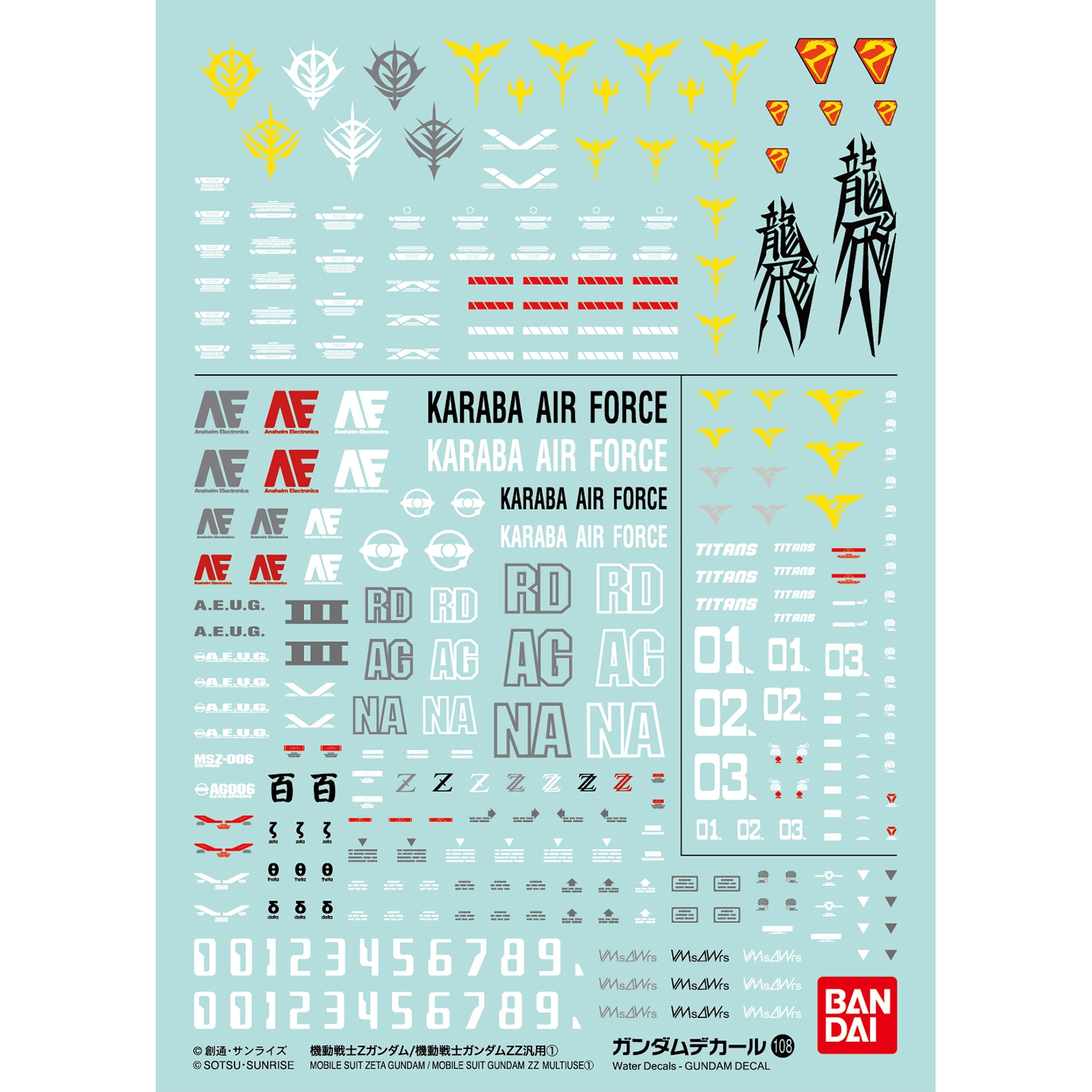 Gundam Decals #108: Mobile Suit Z Gundam / Mobile Suit ZZ Gundam 1